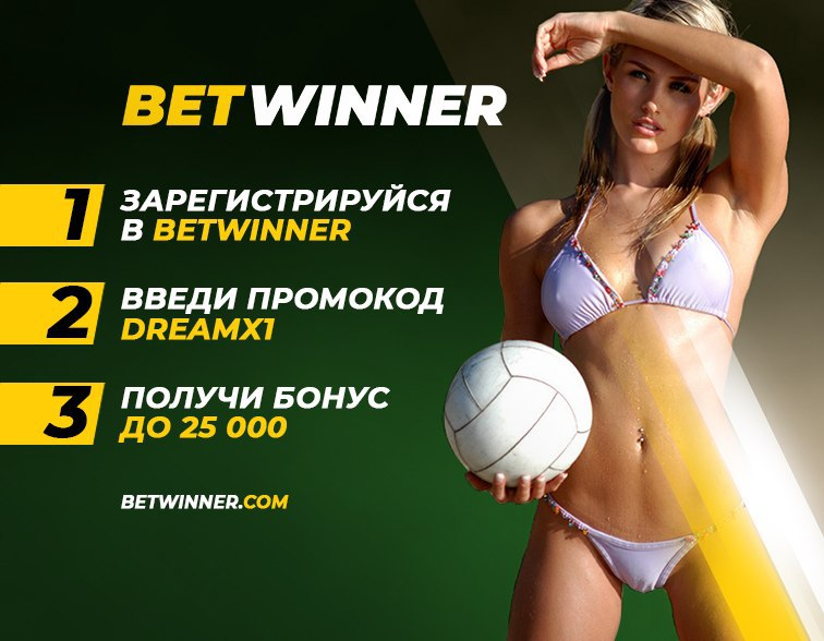 How to Choose the best Bookmaker-3