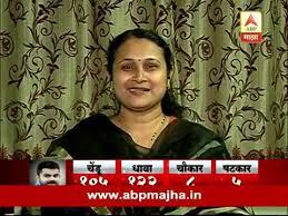 Suchita Jadhav