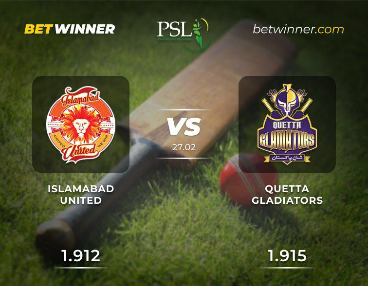 What is the Advantage of cricket betting