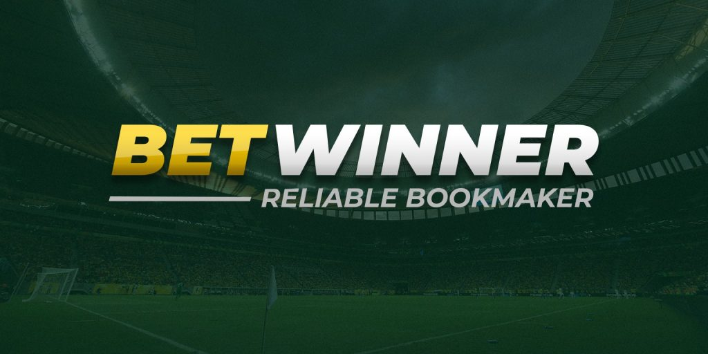 What is the best way to bet -